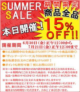 Summer_sale_002